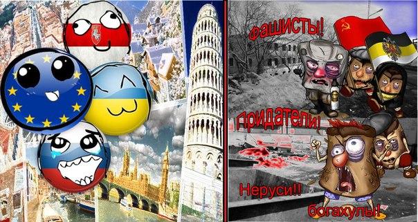 В КПУ заявили о создании Антифашистского народного фронта в Киеве: будут защищать от национал-экстремистов - Цензор.НЕТ 2761