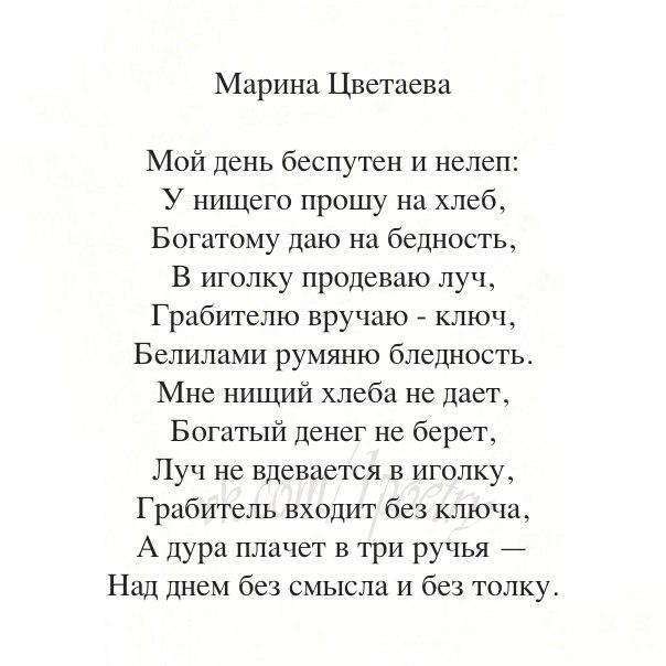 blok-stihi-int-intimnaya-lirika