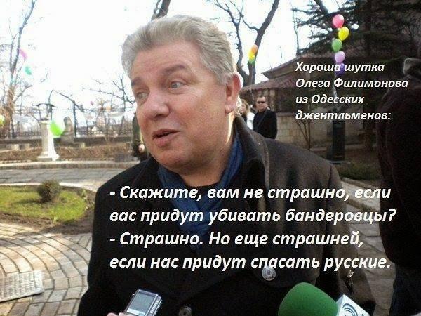 Интернет-пропагандист сепаратистов задержан в Чернигове, - СБУ - Цензор.НЕТ 737