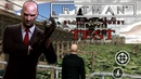 Hitman Blood Money for Android - Death of Showman map test