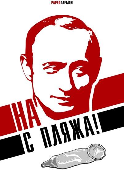 ВСУ готовы к любому развитию событий в районе Авдеевки, - руководитель СЦКК Петренко - Цензор.НЕТ 3423