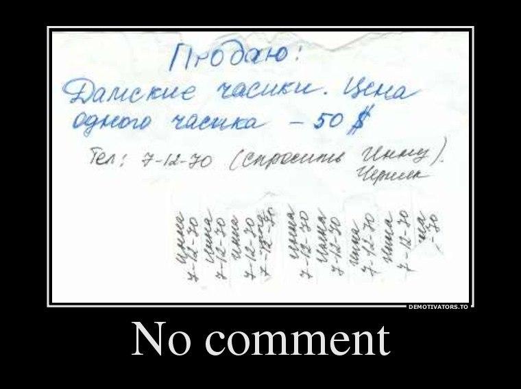 Пишущей порно фото писсинг в одежде Сергеевич уже раз