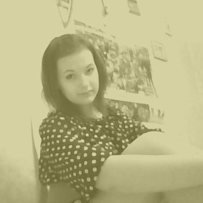 Жанна Коваль, 17 января , Москва, id91298319