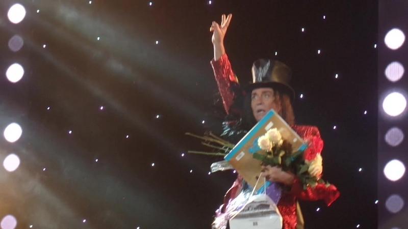 БКЗ 17.03.18 финал отрывок Видео Марины Жуковой