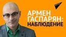 Украина выдвинула ультиматум Европе