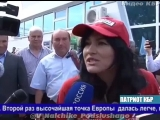 Карина Мезова доставила на Эверест горсть земли из Кабардино-Балкарии!