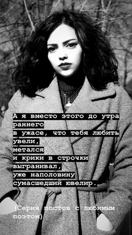 Лилиан Маяковский | Москва