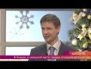 Телепередача Салям от 19.12.2017 о портале Электронное образование Республики Башкортостан