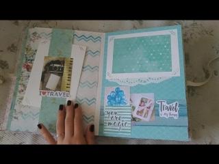 travel book для Марии