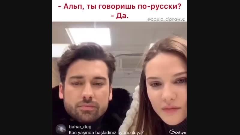Gossip_alpnavruzBslYrF0DdXm.mp4
