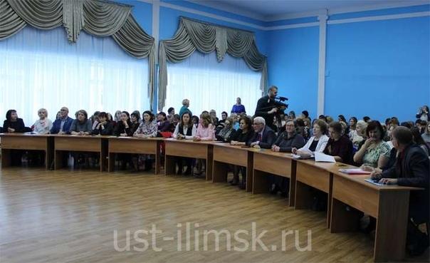 Усть-Илимск. Конкурс «Учитель года» и «Воспитатель года»