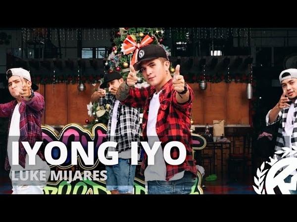 IYONG IYO by Luke Mijares | Zumba | PPop | TML Crew Kramer Pastrana