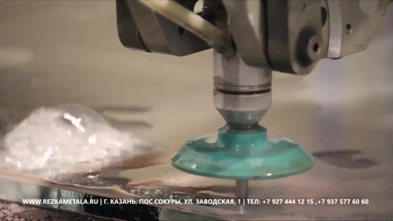 Как расценить резку металла в смете в Казани