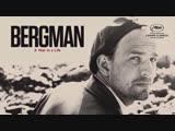 Бергман _ Bergman