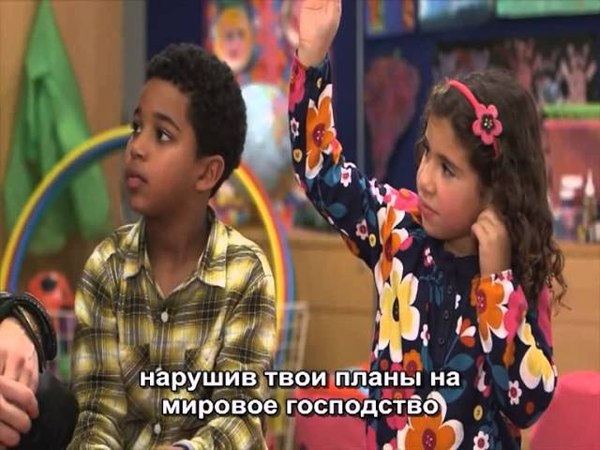 Comedy Central. Loki with Kids. [Rus.sub]