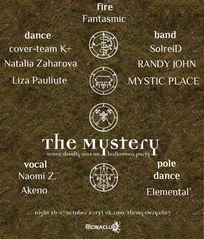 The Mystery. Halloween Party. 26-27 october