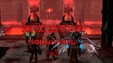 1)Call Of The Concentricion - Новый мир (Warcraft Machanima)