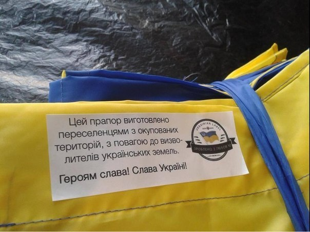 Чемпионка мира по гимнастике Наталья Годунко продала золотую медаль для нужд украинской армии - Цензор.НЕТ 4392