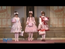 Живые японские куклы Звезды мечты