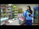 Прокурорская проверка продовольственных магазинов
