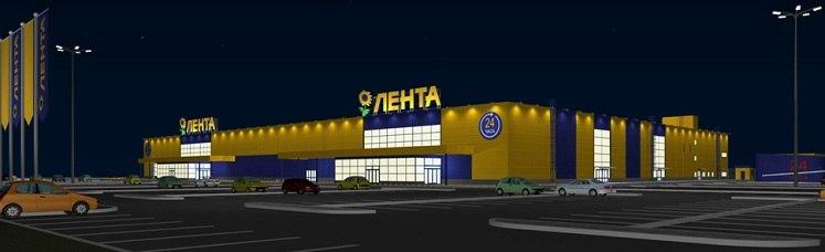торговый комплекс лента омск