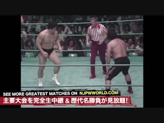 Hiro Matsuda & Masa Saito vs Seiji Sakaguchi & Riki Choshu