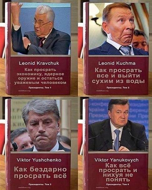 Наливайченко: 200 подозреваемых в терроризме уже арестованы - Цензор.НЕТ 5387