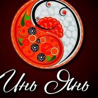 club_inyan_izhevsk