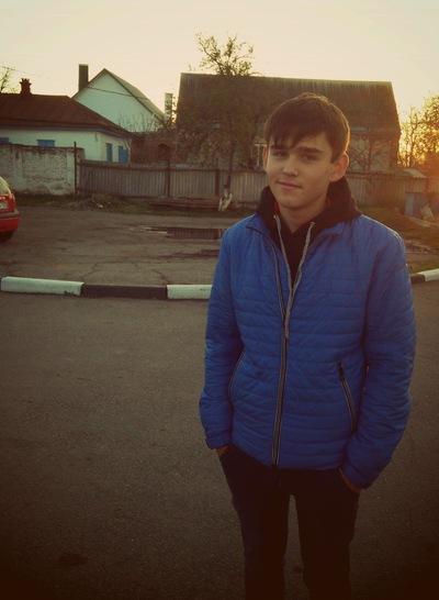 Егор Семашко, 11 февраля 1998, Лабинск, id120145847