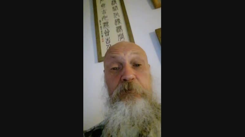 Бронислав Виногродский. Прогноз по Книге Перемен для дня со знаками Бин-Сюй