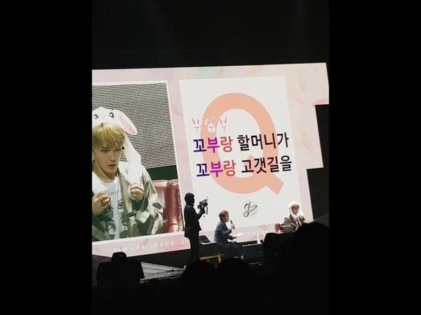 190120 김재중 제이파티 J-Party ( jaejoong j Party ジェジュン kimjaejoong fanmeeting )