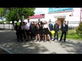сюрприз- видео 9б -выпускной 2018