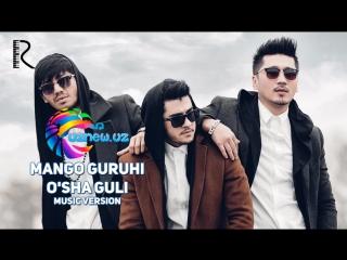 Mango guruhi - O'sha guli | Манго гурухи - Уша гули (www.uznew.uz)