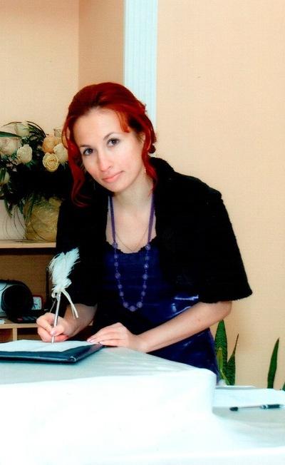 Любовь Мохова, 28 января , Одесса, id196044437