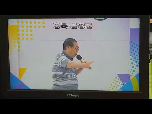 「전국노래자랑」초대가수지나유-백만불충북음성편