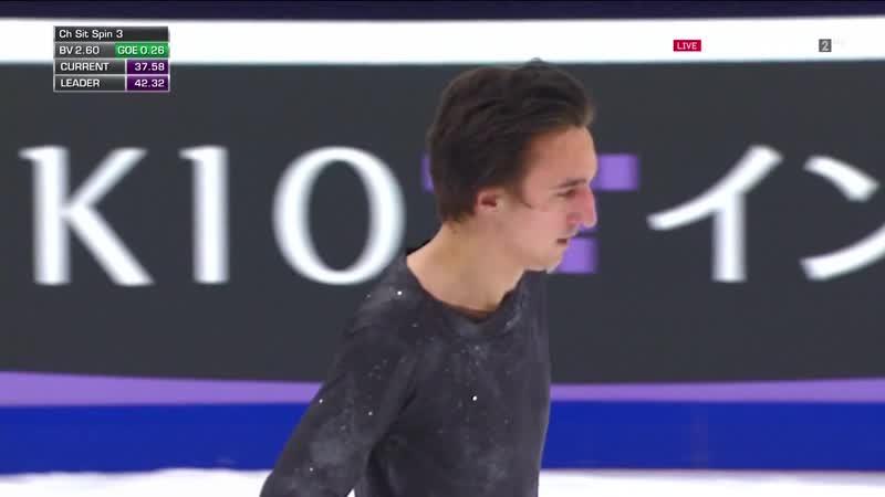 Artur Dmitriev – SP – Rostelecom Cup 2018