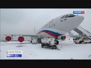 Мечты сбываются: Путин исполнил желание мальчика, который хотел попасть на борт номер один