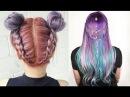 Peinados Hermosos Estilo Tumblr Fácil 2017 / Tumblr Inspired Hairstyles 2017 ♥ Part 1 ♥