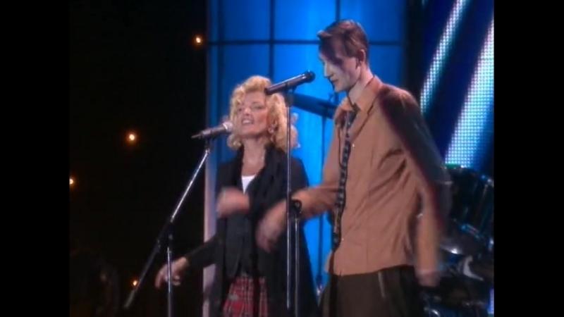 Лайма Вайкуле и Враги - Танго (Песня Года 2005 Отборочный Тур)