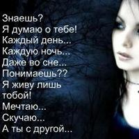 Olya Sinitzina, 23 июля 1998, Киев, id192959683