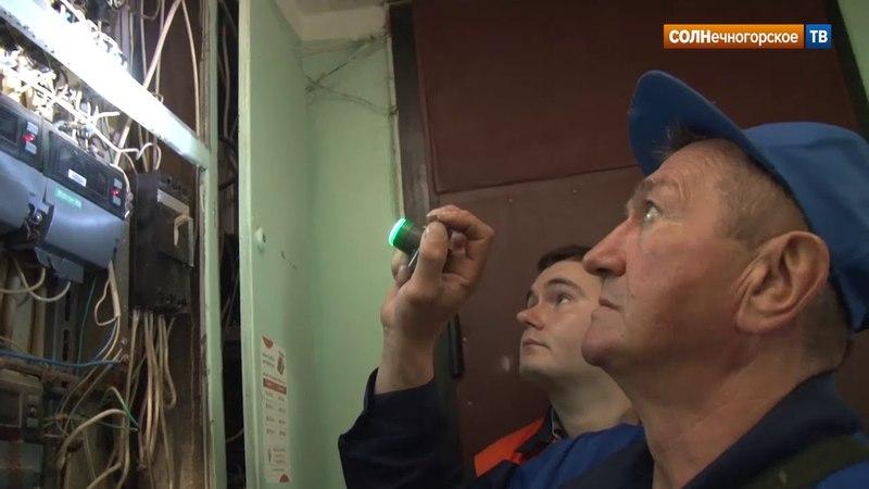 Злостным должникам в Солнечногорском районе отключают электричество