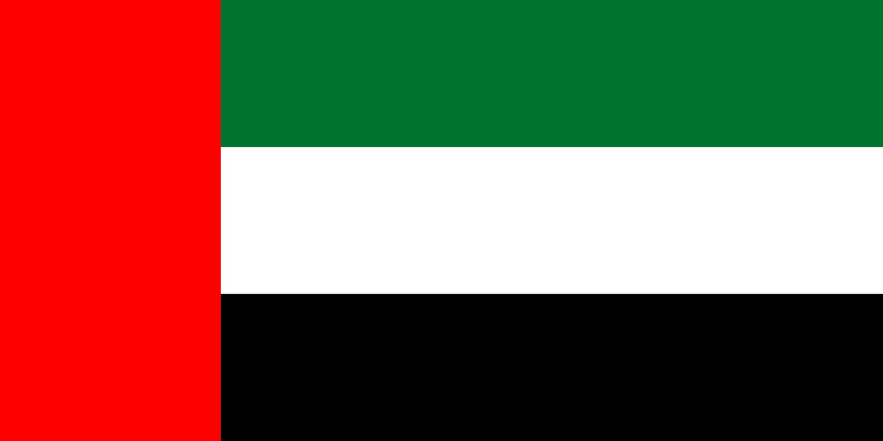 Флаг Объединенные Арабские Эмираты