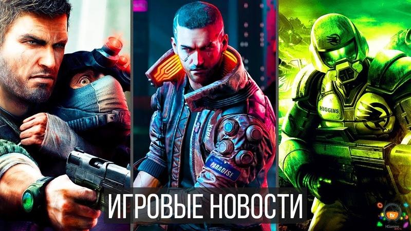 Игровые Новости Cyberpunk 2077 Command Conquer Splinter Cell 7 The Division 2 Battlefield 5