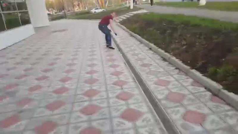 Айфоновая сучка