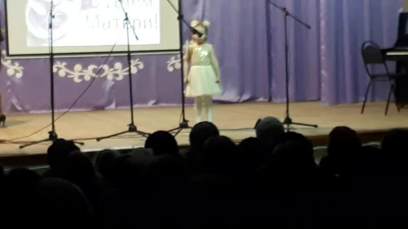 Алина на сцене