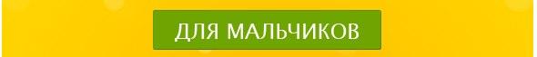 vk.com/album-64005503_190031121