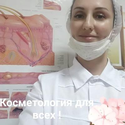 Олеся Лощинина