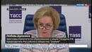 Новости на Россия 24 • Всероссийский форум работников дошкольного образования пройдет в Москве