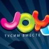 Joy Free Тусим вместе