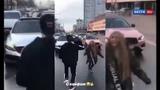 Блогеры перекрыли движение на Новом Арбате ради съемок клипа